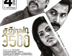 Sathura Adi - 3500 Movie Review Tamil Movie Review