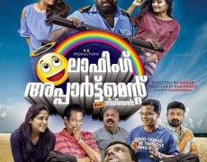 Laughing Apartment Near Girinagar Movie Review Malayalam Movie Review