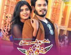 Vinnai Thaandi Vandha Angel Movie Review Tamil Movie Review