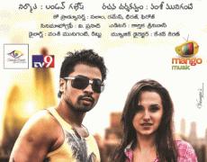 Padamati Sandhya Ragam London Lo Movie Review Telugu Movie Review