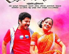 Soora Thengai Movie Review Tamil Movie Review