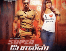 Super Police Movie Review Tamil Movie Review