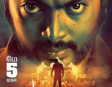 Yeidhavan Movie Review Tamil Movie Review
