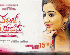Kannullo Nee Roopamey Movie Review Telugu Movie Review