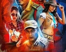 Nakshatram Movie Review Telugu Movie Review