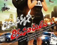 Ramasakkani Rakumarudu Movie Review Telugu Movie Review