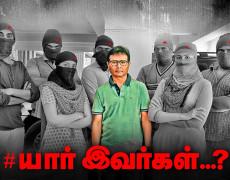 #YaarIvargal Movie Review Tamil Movie Review