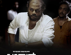 Cuban Colony Movie Review Malayalam Movie Review