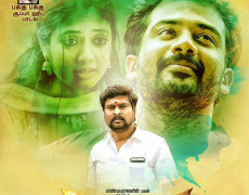 Thodra Movie Review Tamil Movie Review
