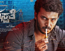 Bruhaspati Movie Review Kannada Movie Review