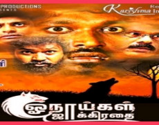 Onaaigal Jakkiradhai Movie Review Tamil Movie Review