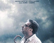 Sila Samayangalil Movie Review Tamil Movie Review