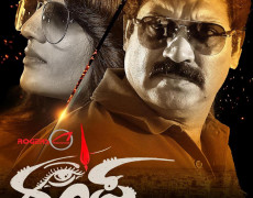 Roopa Movie Review Kannada Movie Review