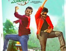Chal Mohan Ranga Movie Review Telugu Movie Review