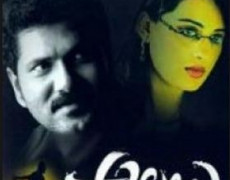 Alallu Movie Review Telugu Movie Review