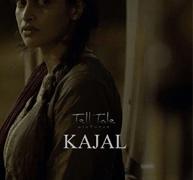 Kajal Movie Review Hindi Movie Review
