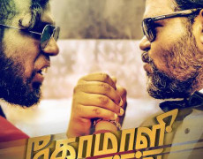 Komaali Kings Movie Review Tamil Movie Review