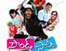 Sound Party Movie Review Telugu Movie Review