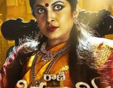 Rani Sivagami Movie Review Tamil Movie Review