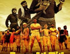 Nizam Sarkaroda Movie Review Telugu Movie Review