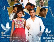Rajahamsa Movie Review Kannada Movie Review