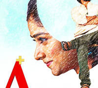 A+ Movie Review Kannada Movie Review