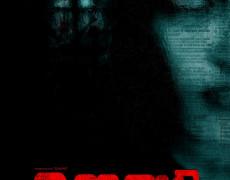 Jesi Movie Review Tamil Movie Review