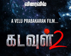 Kadavul 2 Movie Review Tamil Movie Review