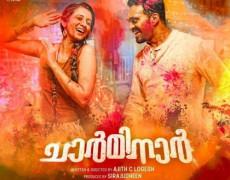 Charminar Movie Review Malayalam Movie Review