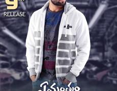 Ye Mantram Vesave Movie Review Telugu Movie Review