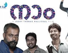 Naam Malayalam Movie Review Malayalam Movie Review