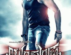 Yuga Purusha Movie Review Kannada Movie Review