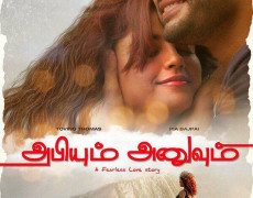 Abhiyum Anuvum Movie Review Tamil Movie Review