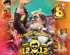 12-12-1950 Movie Review Tamil Movie Review