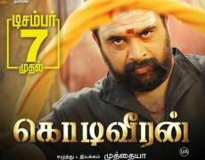 Kodiveeran Movie Review Tamil Movie Review