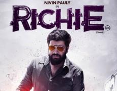 Richie Movie Review Tamil Movie Review