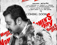 Womens Day Movie Review Kannada Movie Review
