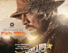 Abhinaya Chakravarthi Movie Review Kannada Movie Review