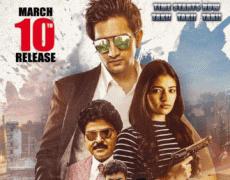 Aakatayi Movie Review Telugu Movie Review