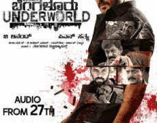 Bengaluru Underworld Movie Review Kannada Movie Review