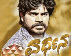 Vardhana Movie Review Kannada Movie Review