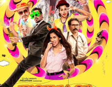 High Jack Movie Review Hindi Movie Review