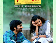 Nela Ticket Movie Review Telugu Movie Review