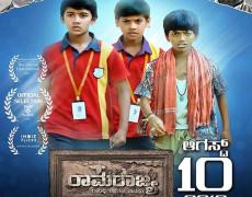 Ramarajya Movie Review Kannada Movie Review