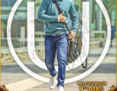 Srinivasa Kalyanam Movie Review Telugu Movie Review