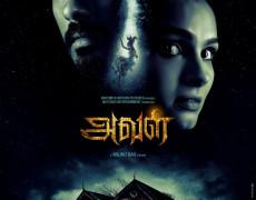 Aval Movie Review Tamil Movie Review
