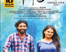 143 Movie Review Tamil Movie Review