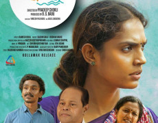 Chippi Movie Review Malayalam Movie Review