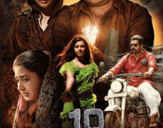 10 Kalpanakal Movie Review Malayalam Movie Review