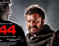 1944 Movie Review Kannada Movie Review